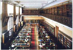 БАН. Главный читальный зал