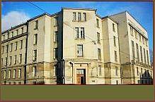 Библиотека Российской академии наук, 2008